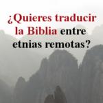 traducir etnias remotas