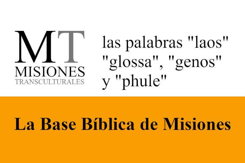 Misiones Transculturales - Base Bíblica de Misiones 04